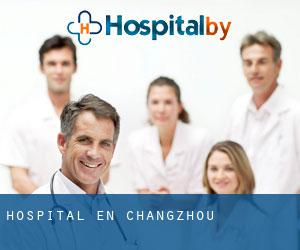 hospital en Changzhou