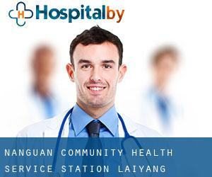 Nanguan Community Health Service Station (Laiyang)