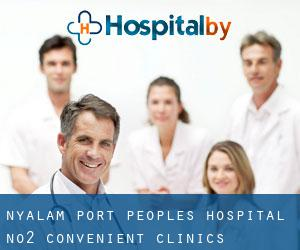 Nyalam Port People's Hospital No.2 Convenient Clinics