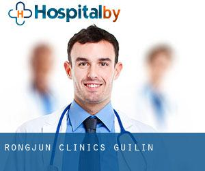 Rongjun Clinics (Guilin)
