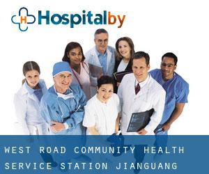 West Road Community Health Service Station (Jianguang)